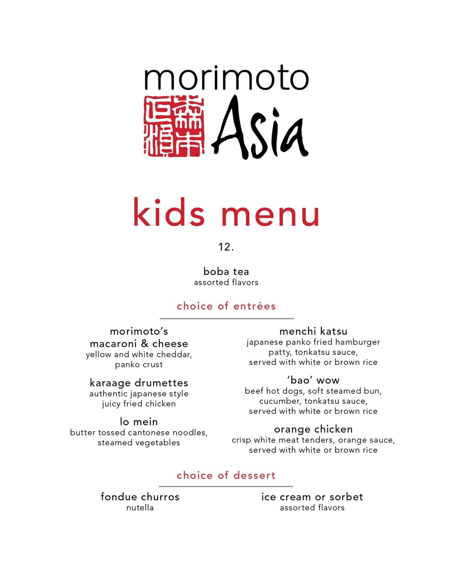 Morimoto Asia Kids Menu