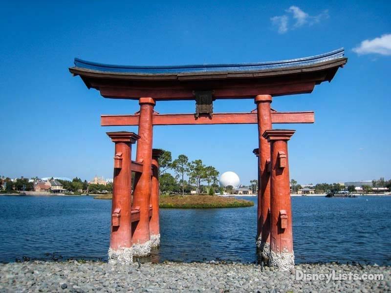 Tori Gate Japan Epcot