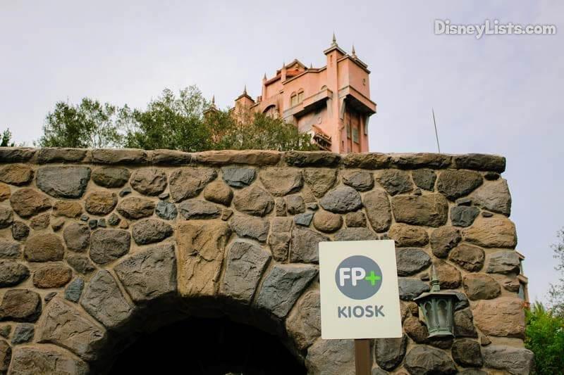 FP Kiosk