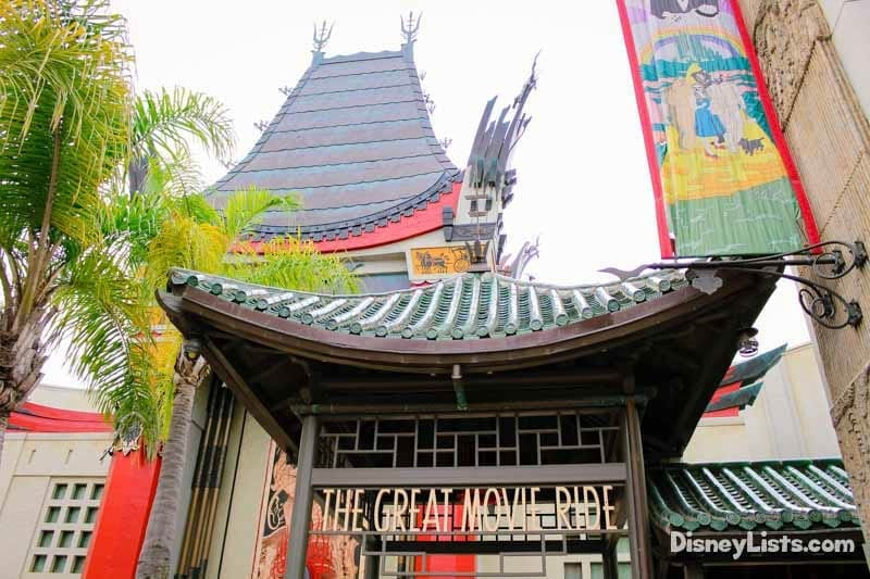 The Great Movie Ride copy