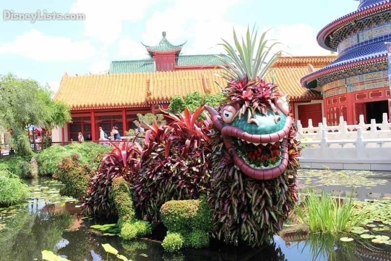 China Water Garden