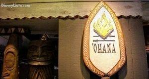 Featured-Ohana-2
