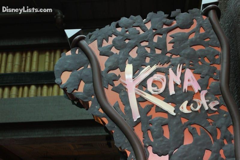 Kona Cafe-2