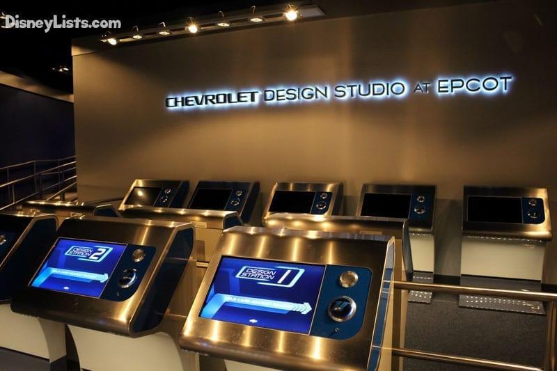 Test Track Design Studio